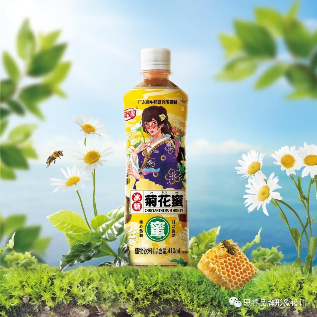 利宝健天然草本植物饮料系列